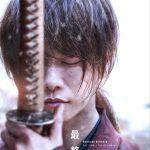 Link Rurouni Kenshin: The Final 2021