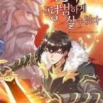 The Heavenly Demon Can't Live a Normal Life Chapter 19 Sub Indo