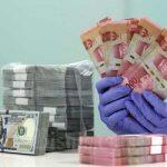 Nilai Tukar Dolar 16 Juli 2021