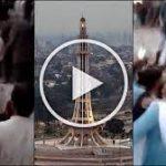 Masih tetap di Fonetekno.com- yang mana admin akan mengulas sebuah informasi yang tengah populer yakni Minar E Pakistan Incident Viral Video.