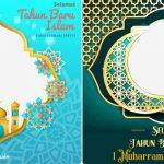 Twibbonize Tahun Baru Islam Link Twibbon Tahun Baru Islam 2021 dan Twibon HUT RI Twibbon HUT RI ke 76 2021