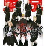 Sinopsis Dan Jadwal Tayang Anime Tokyo Revengers, Sub Indo Tayang Tiap Minggu