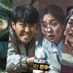 Full Movies Sinkhole 2021 Sub Indonesia